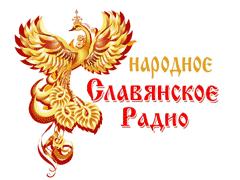 Радио Европа Плюс РостовнаДону 1057 FM  слушать онлайн
