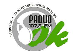 Березники - список радио | Слушать онлайн