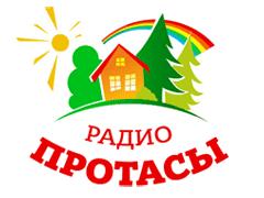 Картинки по запросу Радио Протасы