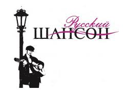 Радио Европа Плюс слушать онлайн Россия Москва
